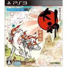 Amazon.com: Okami Zekkeiban [HD Remaster] (Japanese and English Language) [Asia Pacific Edition] PlayStation 3 PS3 GAME: Video Games