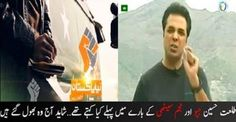 Look what Talat Hussain said about GEO and Now He Is Joining Geo..Shame!!