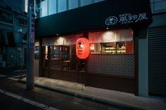 a.i.design co.,ltd.|fuurinya shimokitazawa