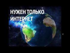 7328 рублей в день  Заработать в интернете  Григорий Серченков