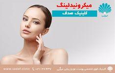 « کلینیک تخصصی پوست، مو و زیبایی صدف - میکرونیدلینگ »  میکرونیدلینگ روشی است جدید که نتایج درخشانی را در درمان ضایعات پوستی و زیبایی به دست آورده است. این روش بهطور حیرتانگیزی باعث بالا رفتن غلظت کلاژن در پوست میگردد و درعینحال باعث منظم شدن رشتههای کلاژن و الاستین در پوست آسیبدیده میشود.