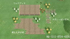 Motif Acnl, Pattern Code, All About Animals, Animal Crossing Qr, New Theme, Paths, Humor, Illustration, Qr Codes