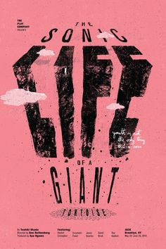 """The Sonic Life of a Giant Tortoise"" Poster. The typography could change the composition. It make the poster look more dimensional. Graphic Artwork, Graphic Design Posters, Graphic Design Typography, Graphic Design Inspiration, Typography Served, Daily Inspiration, Event Poster Design, Typo Design, Poster Designs"