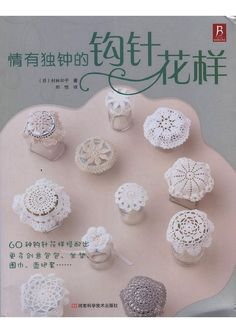 ISSUU - Crochet lace № 60 by MinjaB
