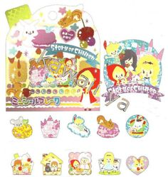 CRUX *Story Of Children* Sticker Sack
