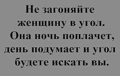 Юлия Миннегалеева