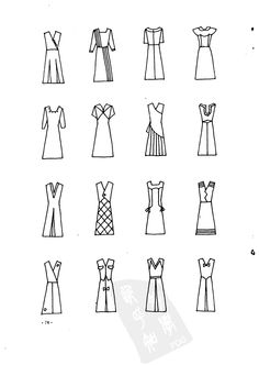 clothing styles - There are more pinned on her board.