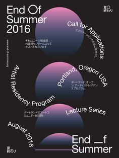 Poster for 'End of Summer' – a Portland-based residency for Japanese artists.