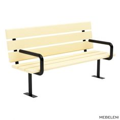 Скамейка. #15 - Садовые скамейки - Магазин - Мебель из металла, кресла и диваны, садовая мебель, скамейки и столы для дачи