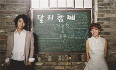 Jung Joon Young and Younha Leave Each Other Messages in Their Latest Collab Teaser