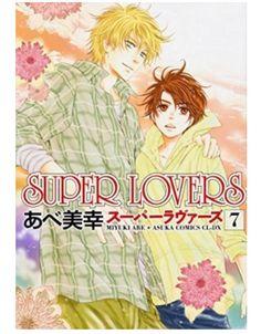 Super Lovers #7 Miyuki Abe Japanese Comic BL