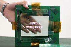 """SCUT 5"""" transparent OLED prototype"""