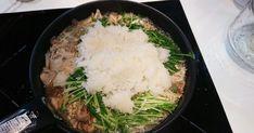 鶏みぞれ鍋♪ゆず胡椒味 by aki_h 【クックパッド】 簡単おいしいみんなのレシピが280万品