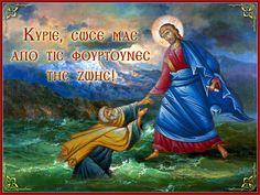 ~ΑΝΘΟΛΟΓΙΟ~ Χριστιανικών Μηνυμάτων!: ΑΓ. ΓΕΡΟΝΤΑΣ ΠΑΪΣΙΟΣ