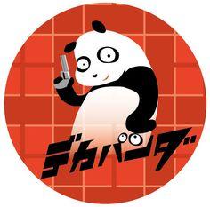 【一日一大熊猫】 2015.3.2 ジャイアントパンダのジャイアントは 大きいって意味で 逆にレッサーパンダのレッサーは 小さいって意味だよ。 #pandaJP #パンダ http://osaru-panda.jimdo.com