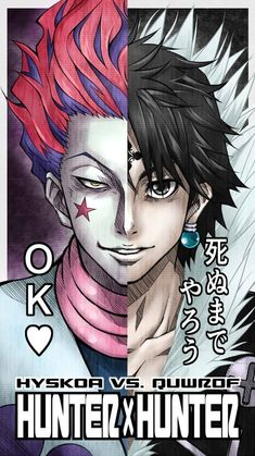 #Hisoka #Chrollo