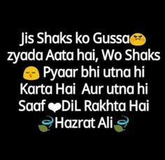 I am sure yea sub Hazart Ali RA nay nahi kaha . to Humain yea sub aagay nahi post karna chaheya Hazrat Ali Sayings, Imam Ali Quotes, Quran Quotes, Truth Quotes, Life Quotes, Allah Quotes, Islamic Inspirational Quotes, Religious Quotes, Islamic Quotes