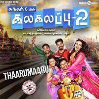 Thaarumaarum Kalakalappu 2 Single Mp3 Song Download Mp3 Song Songs Mp3 Song Download