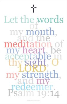 """Bible Wall Art 32, Psalm 19:14. """"Let the words of my mouth.."""""""