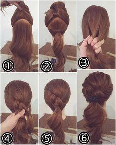 """409 Likes, 1 Comments - nest hairsalon (@nest_hairsalon) on Instagram: """"先程の投稿スタイルの作り方です! ポニーテールアレンジ ① このようにU字に上下に分けます。 ② 下側を結びます。 ③ 上側を三つ編みにします。 ④ 3回ほど編んだら… ⑤…"""" #CuteEverydayHairstyles"""