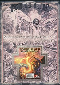 Republic of Guinee 2011 Stamp, GU11310B Bible, Religion Old & New Testaments III