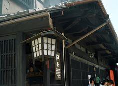 yuishou: 小渊 沢 3 по chizu_ko на Flickr.