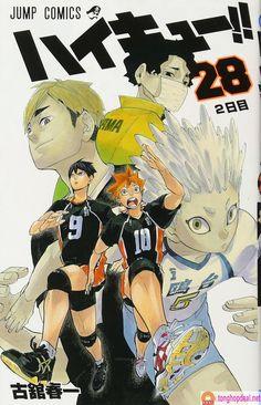 - Les As du volley Livre Gratuit (PDF ePub - 古舘春一, Karasuno remporte sa première rencontre du Printemps Interlycées ! Manga Haikyuu, Manga Anime, Raw Manga, Manga Art, Nishinoya, Kuroo, Kagehina, Hinata, The One
