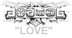 Aztec Tattoo Stencils