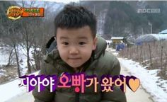 Korean famous TV program