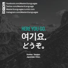 How to say 'Here you go.' in Korean and Japanese - Master3Languages - Korean, Japanese, English}