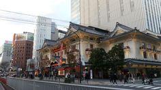 At Kabuki za