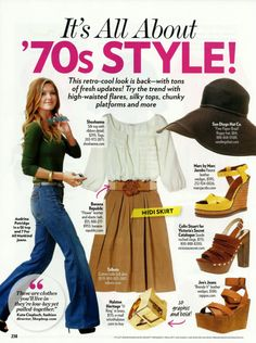'70S STYLE TREND TIPS