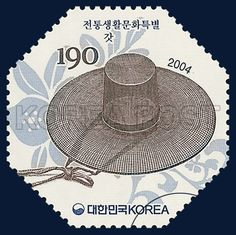Traditional Culture Special (6th), Black Horsehair Hats, traditional culture, white, black, 2004 08 20, 전통 생활문화 특별(여섯 번째 묶음), 2004년 08월 20일, 2393, 갓, postage 우표