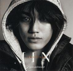 Akanishi Jin Akanishi Jin, Friend Tumblr, Done With Life, Cute Asian Guys, Japanese Characters, Japanese Men, Older Men, Asian Men, Suho