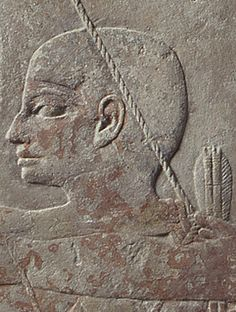 http://www.metmuseum.org/toah/images/h2/h2_22.1.23.jpg
