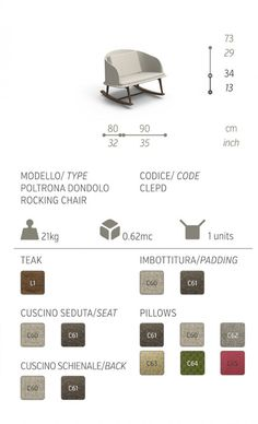 Talenti_Cat-Icon_Coll-Cleo-rockingchair-cod-clepd