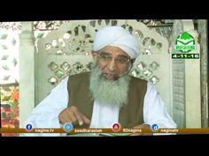 Islam ki Taleemat Or Hmary Huqmaran   Dars e Juma At Noori Masjid 04-11-...