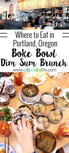 Where to Eat in Portland, Oregon: Boke Bowl Dim Sum Brunch. Restaurant review on UrbanBlissLife.com