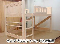 セミダブルロフトベッドと収納棚 Very Small Bedroom, Bunk Beds, Loft, House, Furniture, Home Decor, Child Room, Decoration Home, Loft Beds