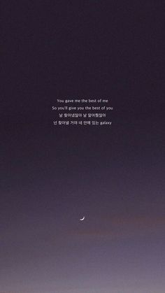 65 trendy bts wallpaper iphone lyrics save me Best Quotes Wallpapers, Positive Wallpapers, Wallpaper Quotes, Iphone Wallpaper, Korea Wallpaper, Sad Quotes, Happy Quotes, Quotes To Live By, Inspirational Quotes