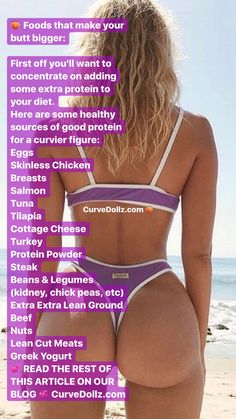 Foods that make your butt bigger: First off you'll want to concentrate on adding some extra protein to your diet. Here are some healthy sources of good protein for a curvier figure: Eggs Skinless Chicken Breasts Salmon Tuna Tilapia Cottage Cheese Turke Weight Gain, Weight Loss, Fitness Tips, Health Fitness, Hoe Tips, Body Motivation, Get Healthy, Healthy Foods, Healthy Life