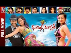 Fitting Master Telugu Movie is a comic dramatization film, including Allari Naresh, Madalasa Sharma in the lead parts.