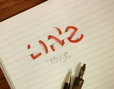 3D Lettering with Calligraphy Pens&Pencil - Part 5