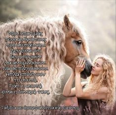 Greek Quotes, Horses, Animals, Sign, Pictures, Motorbikes, Photos, Animales, Animaux