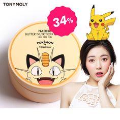 [Hot] Pokemon x Tonymoly Special Edition Pokemon NAONG Butter Nutrition Cream…