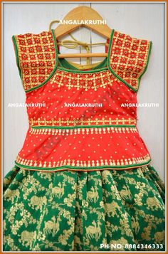 #Maggam work desings by Angalakruthi boutique Bangalore #Hand Embroidery designs by Angalakruthi boutique Bangalore #Embroidery on kids lehenga by Angalakruthi boutique Bangalore