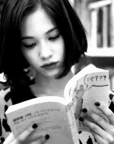 "Kiko Mizuhara as Makoto ""Mako"" Watanabe.  Mako in her university in the city."