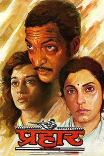 26 Best Nana Patekar Images Actor Bollywood Actors