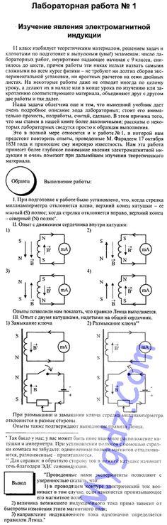 Описание учебника кравченко обществознание для 5 класса фгос