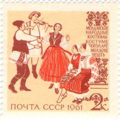 1961 Russia   -  Folk dancers and violinist from Moldavia